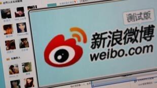 Logo của mạng Vi Bác (Weibo), ảnh chụp trên màn hình, tại Bắc Kinh, 13/09/2011.