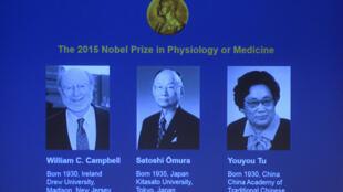 Os três pesquisadores premiados nesta segunda-feira (5): o irlandês William Campbell, o japonês Satoshi Omura e a chinesa Youyou Tu.