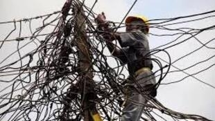 Nigeria power system