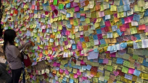 香港爭民主佔領運動被清場前的連儂牆。