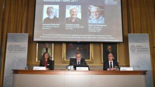 Comité del Premio Nobel de Química anuncia a los ganadores del año 2017, en Estocolmo, el martes 4 de octubre.