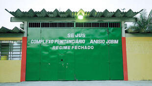 Fachada do Complexo Penitenciário Anísio Jobim