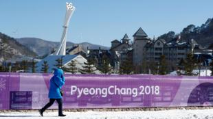 Pyeongchang đang chờ đợi ngày hội thể thao Olympic khai cuộc. Ảnh chụp: Khu khách sạn Alpensia tại Pyeongchang ngày 23/01/2018.