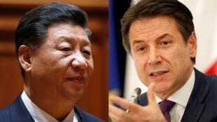 中國國家主席習近平與意大利總理孔特資料圖片