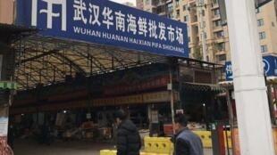 被指事发的武汉华南海鲜市场资料图片