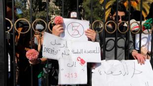 Les Marocains observent avec bienveillance les manifestations en Algérie, comme celle-ci, le 3 mars 2019 à Alger (photo d'illustration).