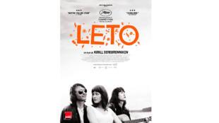 «Leto», de Kirill Serebrennikov.