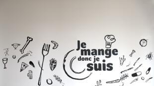 Выставка «Я ем, следовательно, существую» проходит в музее человека в Париже