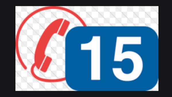 法國急救中心電話15