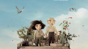 The Tower conta a história de Wardi, menina palestina de 11 anos, que vive com a família em um campo de refugiados no Líbano.