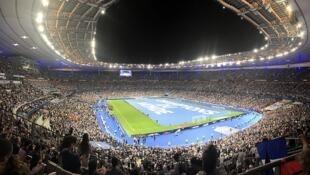 На Стад де Франс в понедельник ожидается от 30 до 40 тысяч болельщиков.