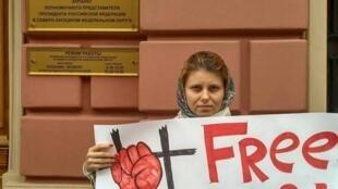 Акция поддержки Али Феруза в Санкт-Петербурге 4 августа 2017 года.