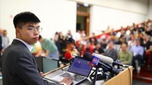Joshua Wong, militant pour la démocratie à Hong Kong, s'adressant à des étudiants de l'Université Humboldt de Berlin, le 11 septembre 2019.