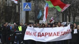 15 марта 2017 г. Минск.