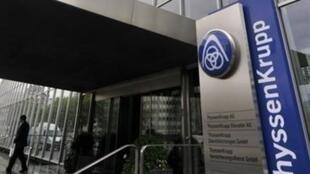 Sede do grupo ThyssenKrupp, em Dusseldorf na Alemanha.