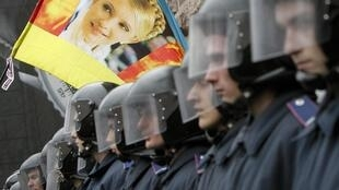 Акция в поддержку Юлии Тимошенко в Киеве 23/10/2013