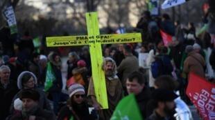 Манифестация против принятия закона о биоэтике в Париже, 19 января 2020.