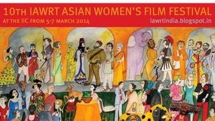 Asian Women's Film Festival