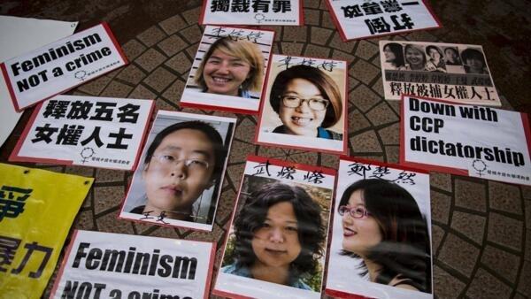 年初曾遭拘捕的中國五位女權人士