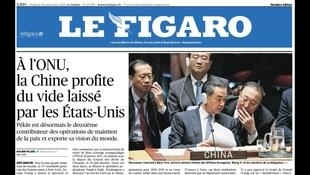 O jornal Le Figaro destaca o novo papel da China, que pouco a pouco vai tomando o lugar dos Estados Unidos nas instituições internacionais, 28 de setembro 2018