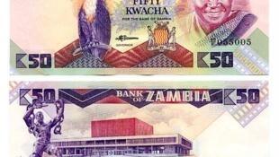 A 50 Kwacha note