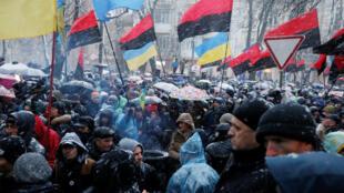 Des soutiens de l'ex-président Mikheïl Saakachvili se sont rassemblés ce dimanche 10 décembre à Kiev.