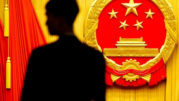 中國人大會議在北京召開 2018年3月5日