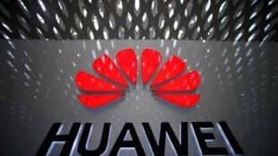 Kituo cha utafiti cha Huawei California, Futurewei, tayari kimepunguza wafanyakazi wake 250, kwa sababu ya vikwazo vilivyowekwa na serikali ya Marekani.