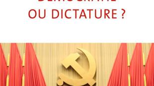Couverture du livre «Demain la Chine: démocratie ou dictature?», de Jean-Pierre Cabestan. Editions Gallimard.