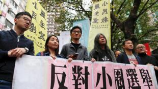 2017年3月26日香港特首选举委员会投票的同时,泛民主派议员在门外抗议示威。
