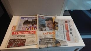Diários franceses 04.08.2017