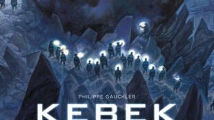 Détail de la couverture de la bande dessinée «Kebek» de Philippe Gauckler.