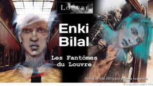 Personagens legendários do Museu do Louvre são vistos através da modernidade de Enki Bilal.