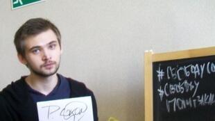 Руслан Соколовский после судебного заседания 16 марта 2017 года
