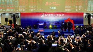 上海原油期貨發布儀式 2018年3月26日