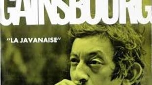 Caratula del single La Javanaise de Serge Gainsbourg