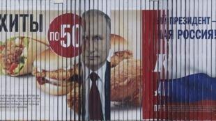 Áp phích quảng cáo trong chiến dịch vận động tranh cử của tổng thống Putin trên đường phố Matxcơva. Ảnh ngày 05/02/2018.