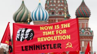 Partido Comunista Russo promoveu manifestação no último fim de semana em frente ao mausoléu de Vladimir Lenin para marcar o centenário da Revolução de 1917 em Moscou.