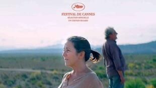 Detalle del afiche de 'La novia del desierto'.