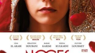 Affiche du film «Noces» réalisé par Stéphan Streker.
