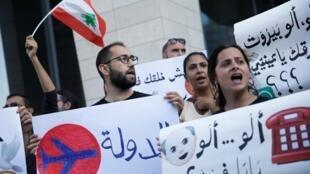 Des manifestants devant le bâtiment de télécommunications MTC Touch à Beyrouth (Liban), le 5 novembre 2019.