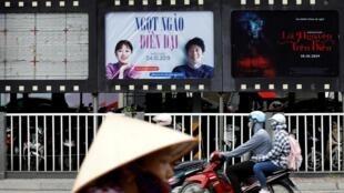 """Áp-phích quảng cáo phim """"Abominable"""" đã bị gỡ xuống tại Hà Nội. Ảnh chụp ngày 14/10/2019."""