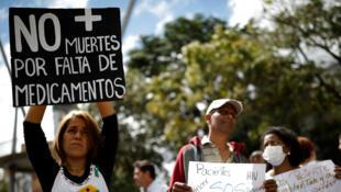 Manifestation à Caracas, le 8 février 2018, contre la pénurie de médicaments.