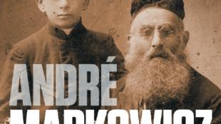 Обложка книги Андрэ Марковича «Partages»