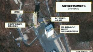 朝鮮西海衛星發射場的發射台 2019年3月2日