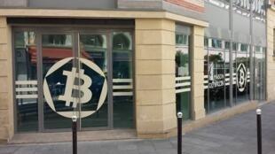 La Casa del Bitcoin en París.