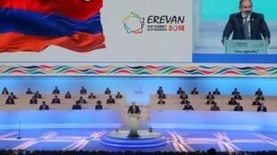 «Bienvenue en cette terre d'Arménie éternelle», a déclaré le Premier ministre arménien Nikol Pachinian en préambule au 17e sommet de la Francophonie.