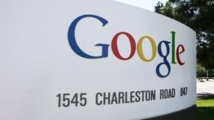 Sede da Google em Montain View, no Silicon Valey (Estados Unidos).