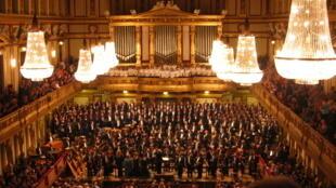 Một chương trình hòa nhạc đón năm mới 2009.