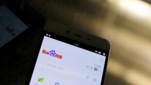 根据香港通讯社传真社报道,大陆百度开发的手机来电拦截软件DU Caller程式,被揭涉侵犯私隐。